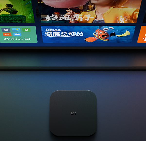 Xiaomi box 4c 小米盒子4c (2018年2月発売 最新モデル) 中国境内テレビの番組と映画と現場放送と海外映画が見えます。オリジナルセット