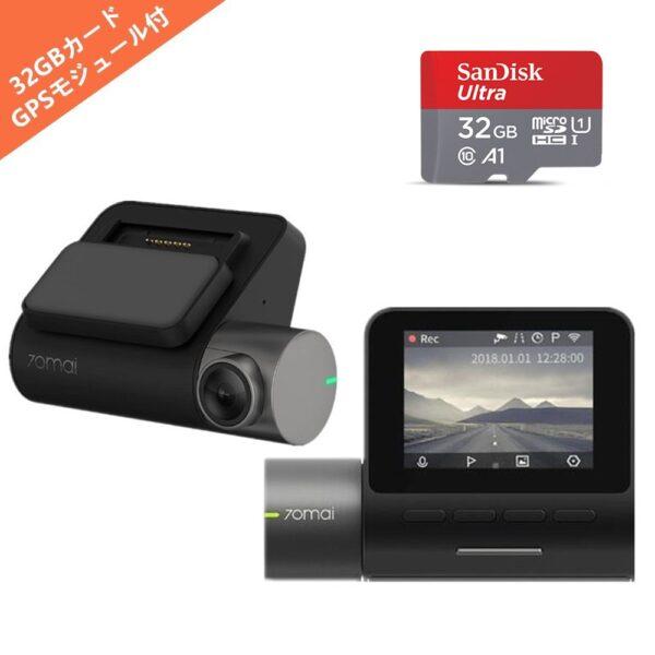 【32GBカード、GPSモジュール付】xiaomi 70mai Proドライブレコーダー 1944HD 高解像度 24時間パーキング監視 高度運転支援システム搭載 英語版